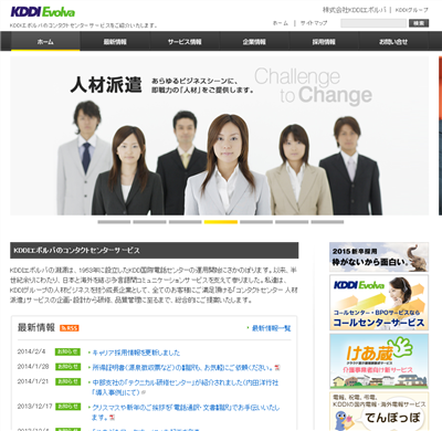 f:id:itworksrecruit:20140509181017p:plain