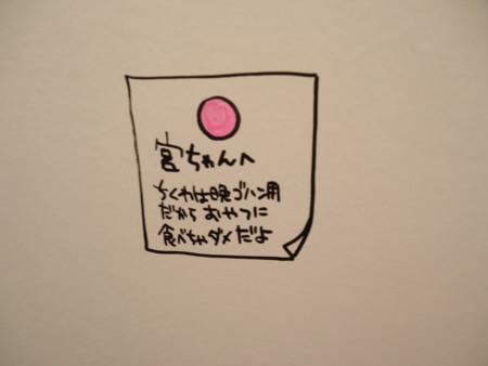 f:id:jack-in-the-sky:20151007115306j:image