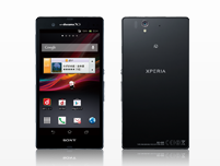 http://astore.amazon.co.jp/xperia-z-22?_encoding=UTF8&node=14
