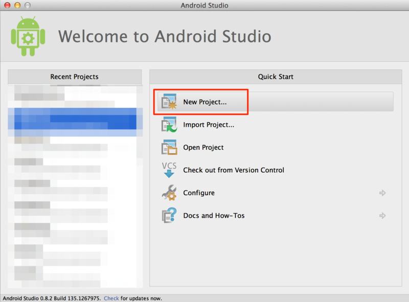 how to find applcation id android studio