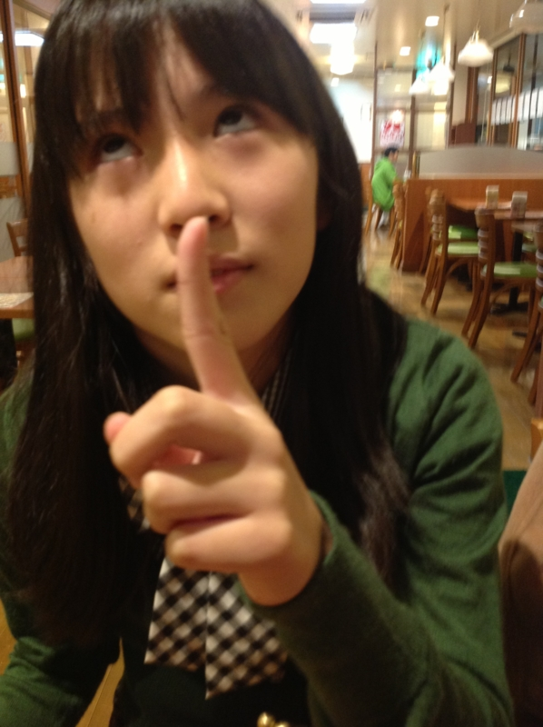 f:id:jun_aonami:20131024171145j:plain