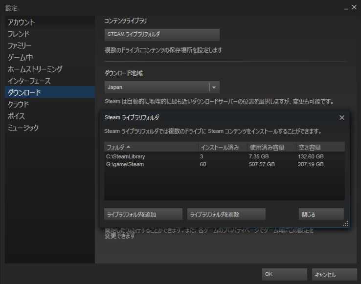 how to get steam to install games on hdd