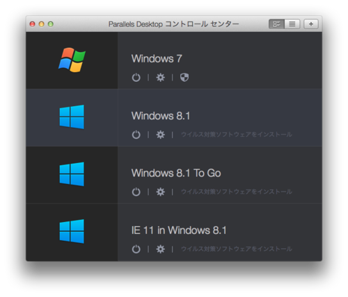Parallels Desktop 8 For Mac And Yosemity Compatility: Parallels Desktop 10 For Mac にアップグレードして Windows 8.1 を入れた