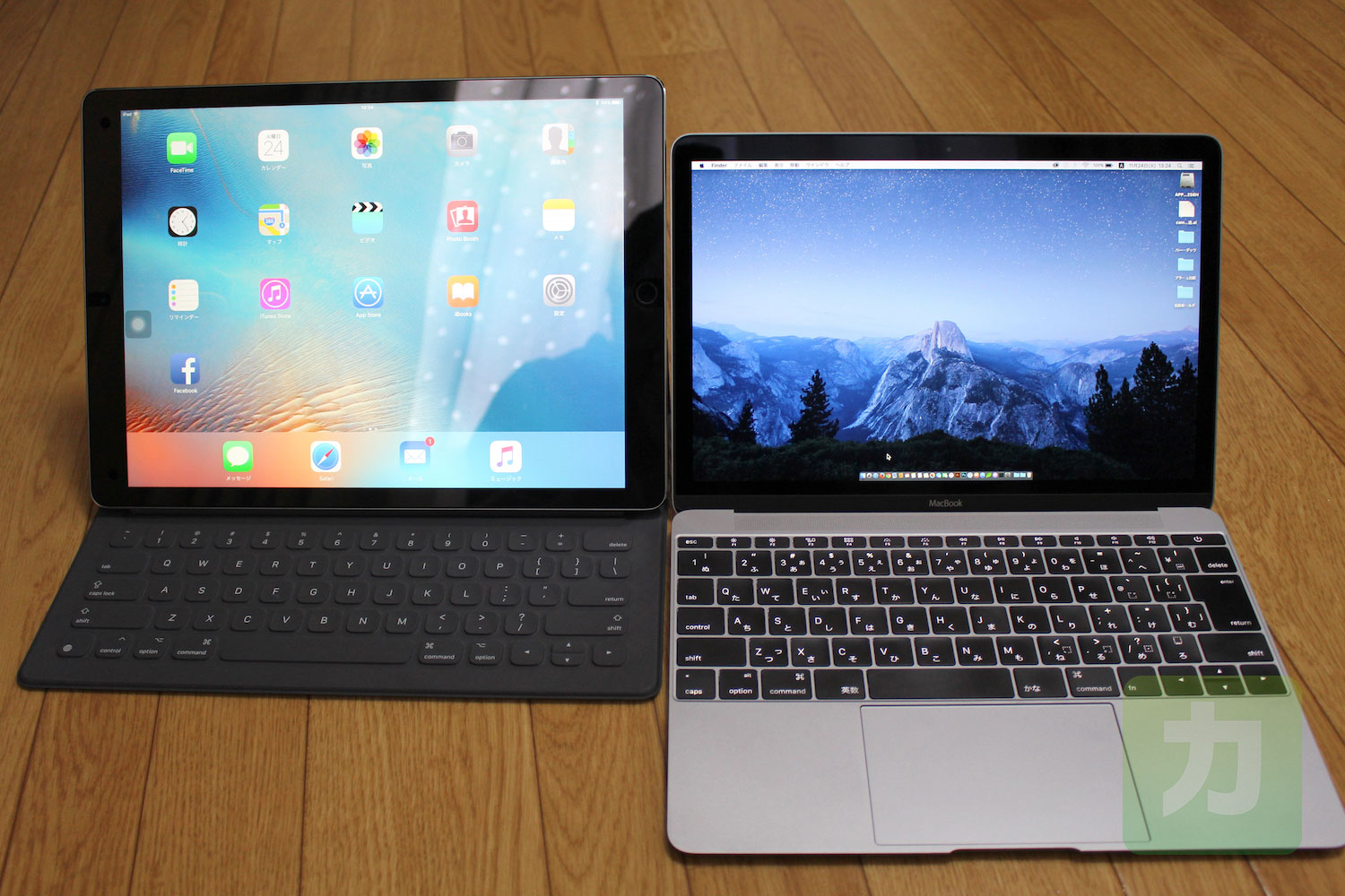 iPad ProとMacBookを比較