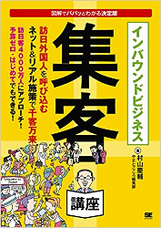 http://www.amazon.co.jp/dp/4798149691