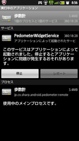 f:id:kenbot3:20120206093421p:image:w180:right