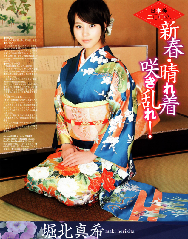 Maki Horikita gets dressed up in kimono. -