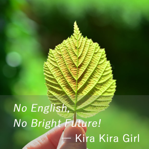 No English, No Bright Future!
