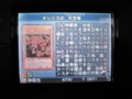 遊戯王ファイブディーズ WORLD CHAMPIONSHIP 2010 -Reverse of Arcadia-