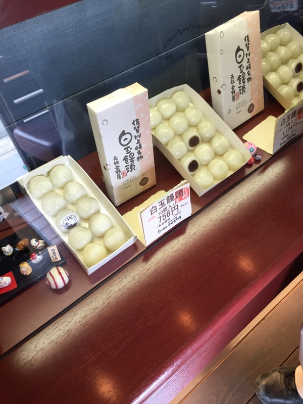 f:id:kittan7653:20150301202348j:plain