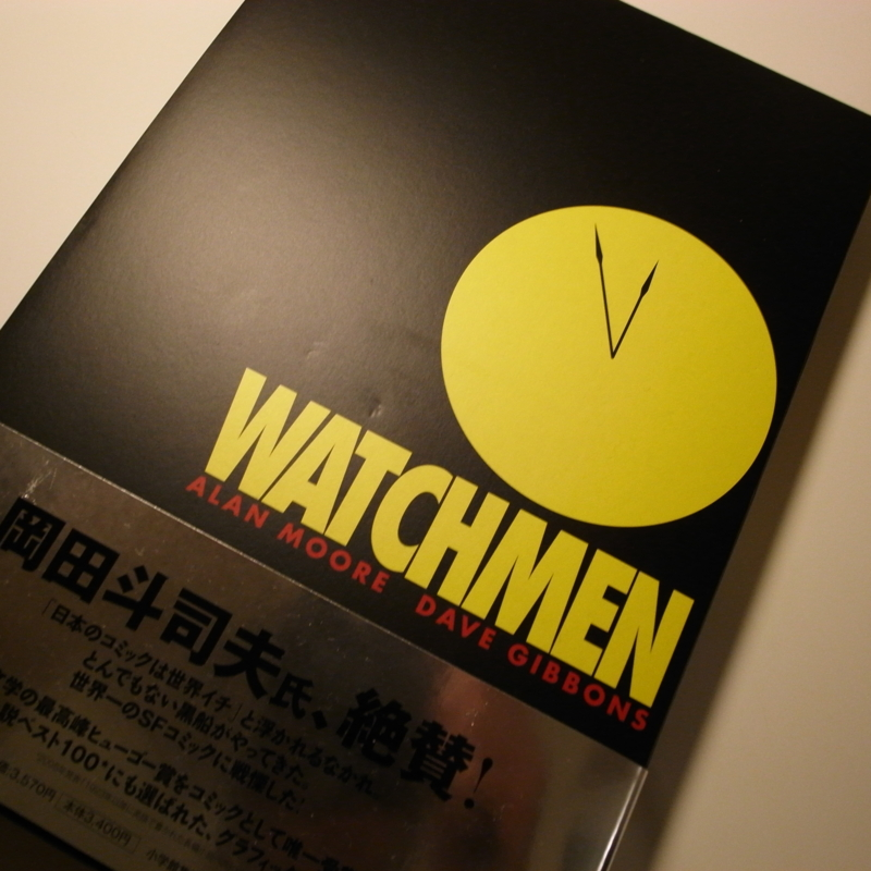 watchmen and book Watchmen action (genre)  10 best comic book movies that should be tv shows videos comicbookcom staff 08/06/2018 videos hbo hoping to move forward with 'watchmen' series as soon as possible.