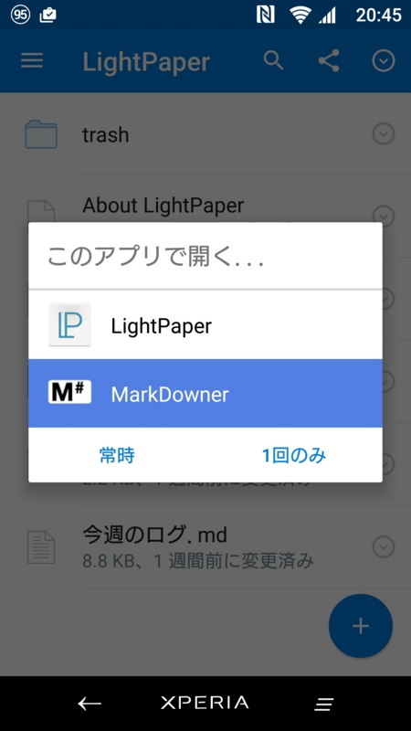 Dropbox LightPaper