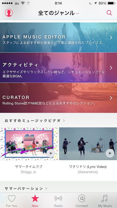 APPLE MUSIC EDITOR