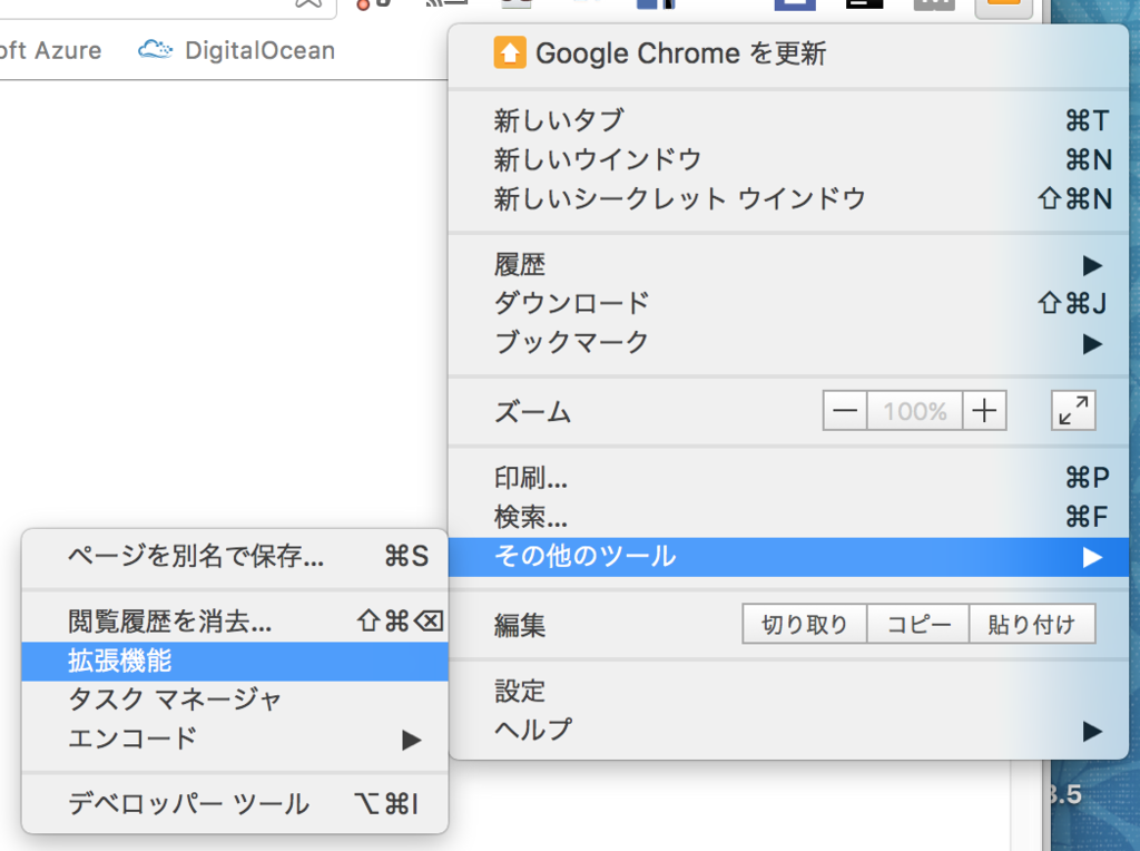 Chrome ExtensionのContent Scriptsで特定のページをInjectする