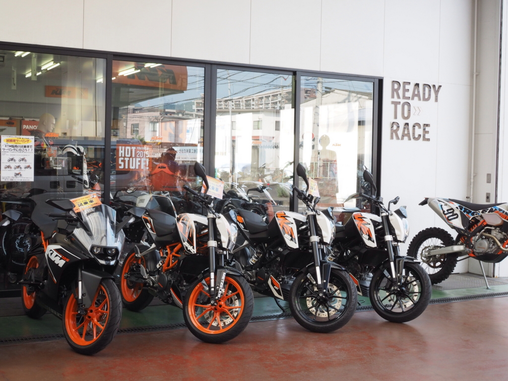 f:id:ktm390duke:20150911220432j:plain