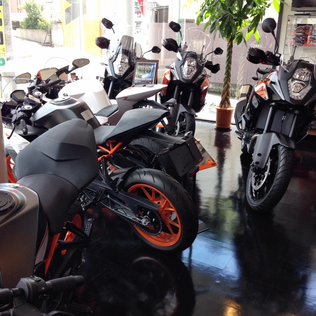 f:id:ktm390duke:20150912200250j:plain