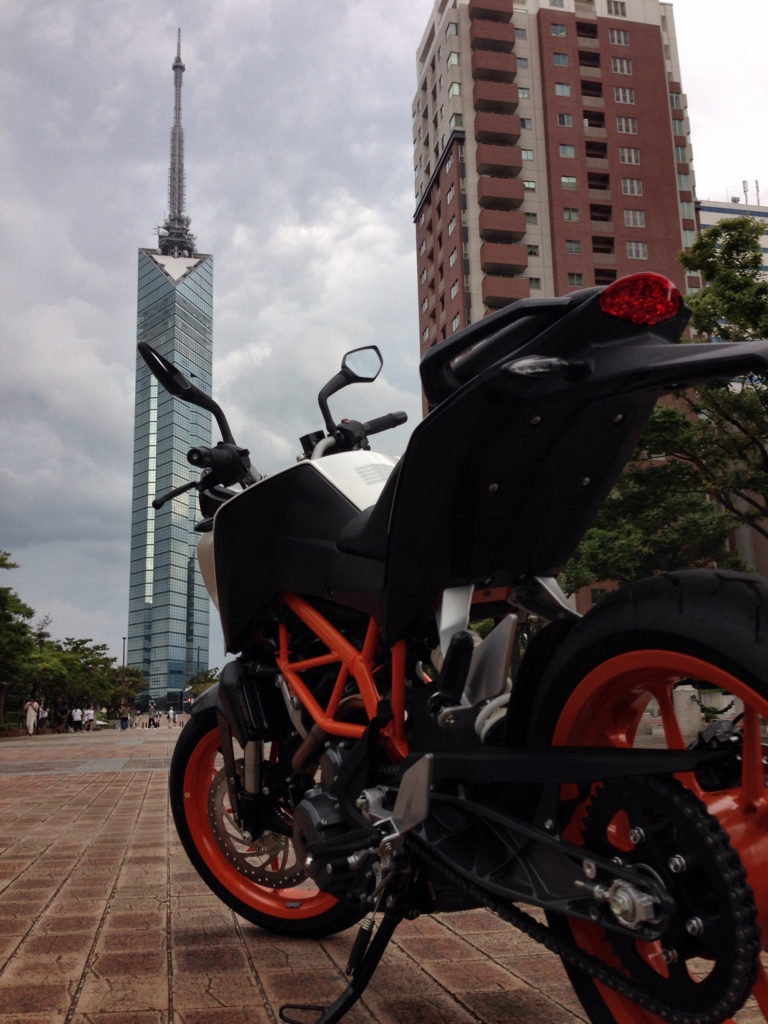 f:id:ktm390duke:20150914182446j:plain