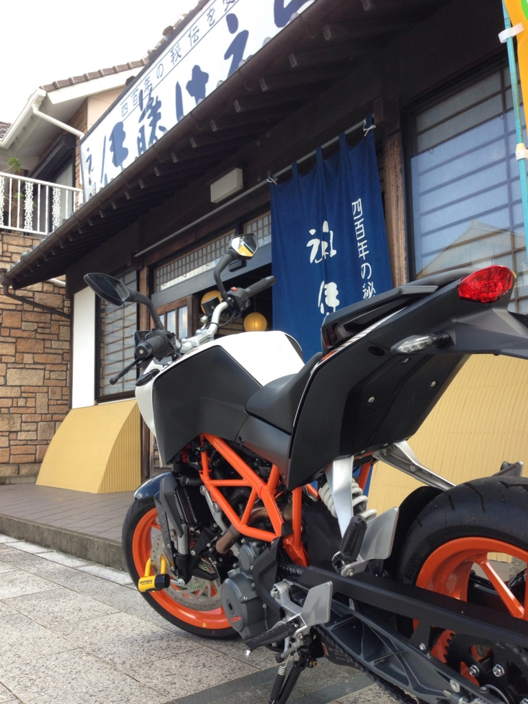 f:id:ktm390duke:20150920230945j:plain