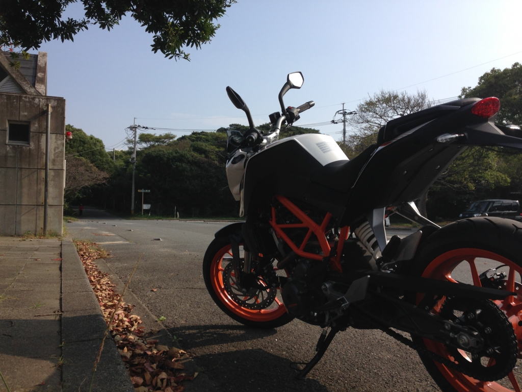 f:id:ktm390duke:20151009193021j:plain