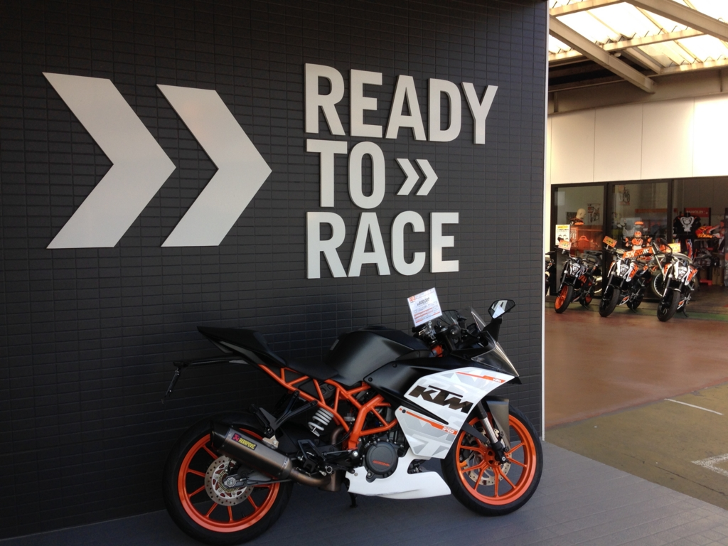 f:id:ktm390duke:20151024225951j:plain