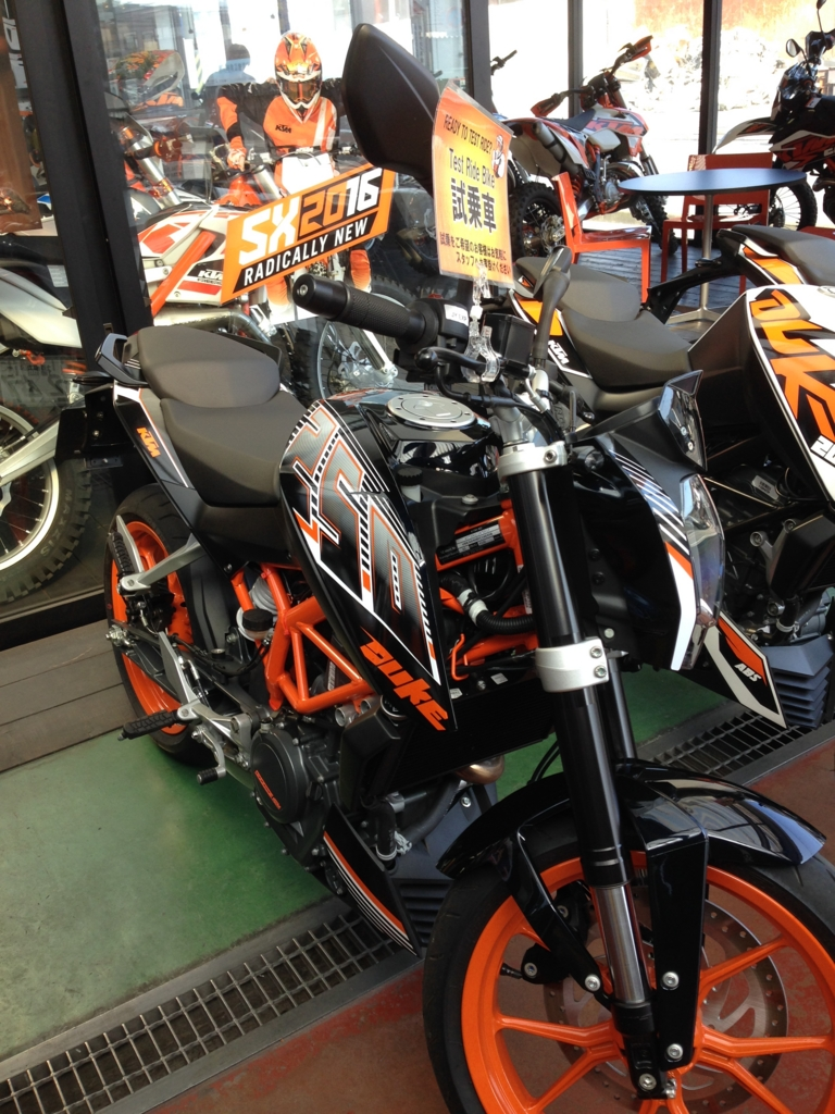 f:id:ktm390duke:20151024230115j:plain