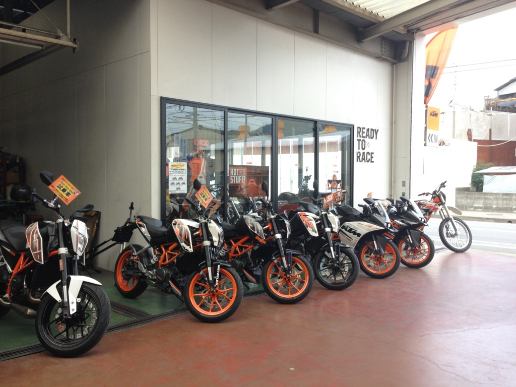 f:id:ktm390duke:20160111212859j:plain