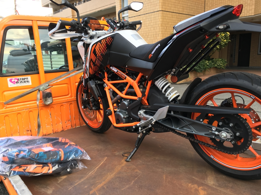f:id:ktm390duke:20160313171144j:plain