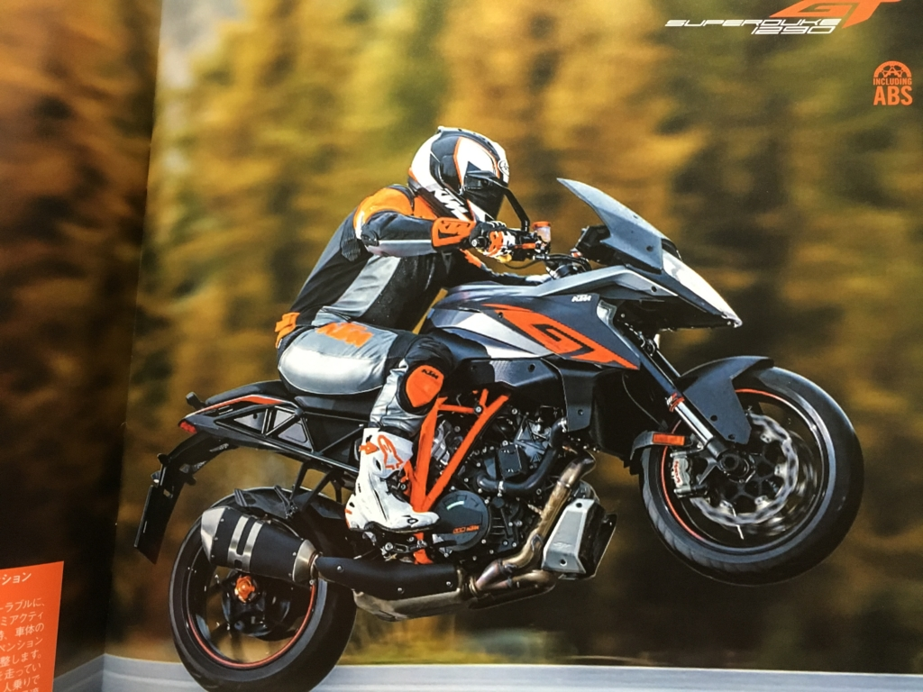 f:id:ktm390duke:20160325232035j:plain
