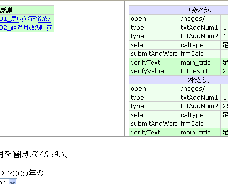 f:id:language_and_engineering:20090524182929p:image