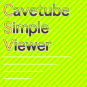 Cavetube Simple Viewer