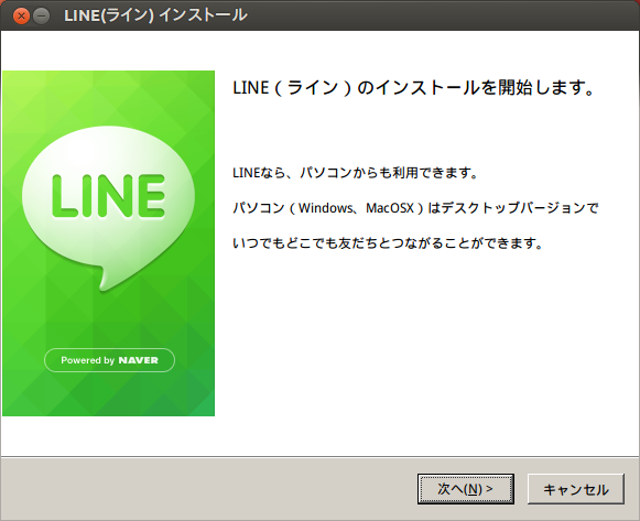 f:id:linux_user:20121115163520p:plain