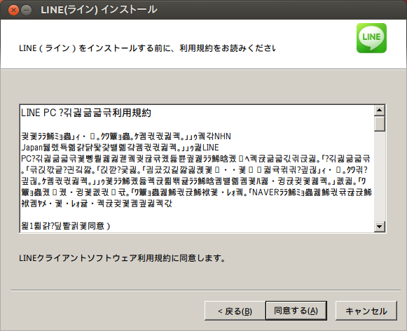 f:id:linux_user:20121115163721p:plain