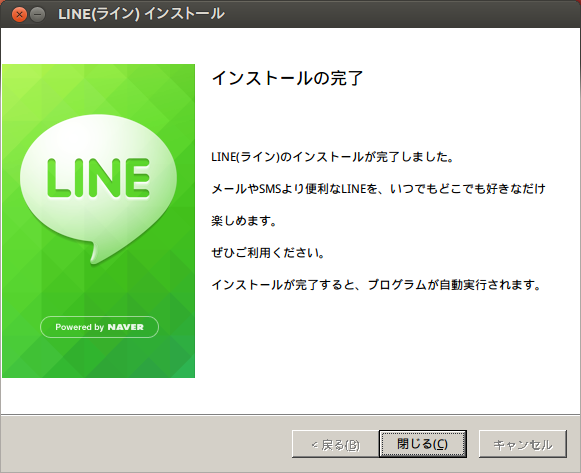 f:id:linux_user:20121115163838p:plain
