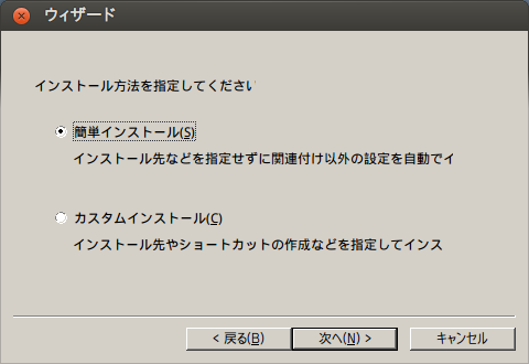 f:id:linux_user:20121116205530p:plain