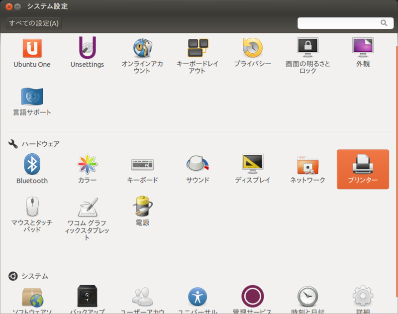 f:id:linux_user:20121119200036p:plain