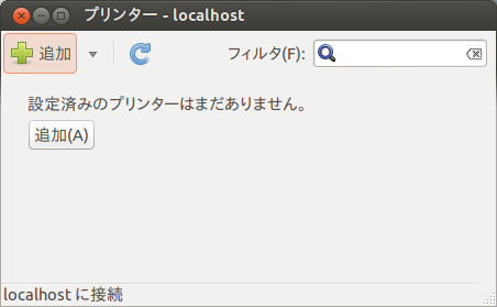 f:id:linux_user:20121119200301p:plain