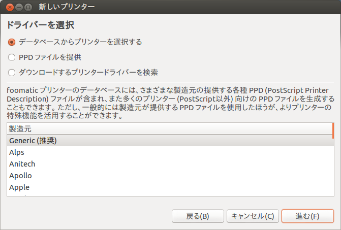 f:id:linux_user:20121119200505p:plain