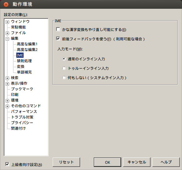 f:id:linux_user:20121123152108p:plain