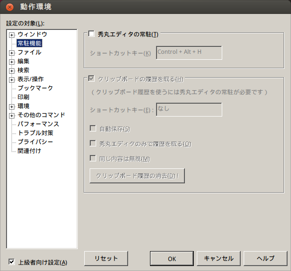 f:id:linux_user:20121123152334p:plain