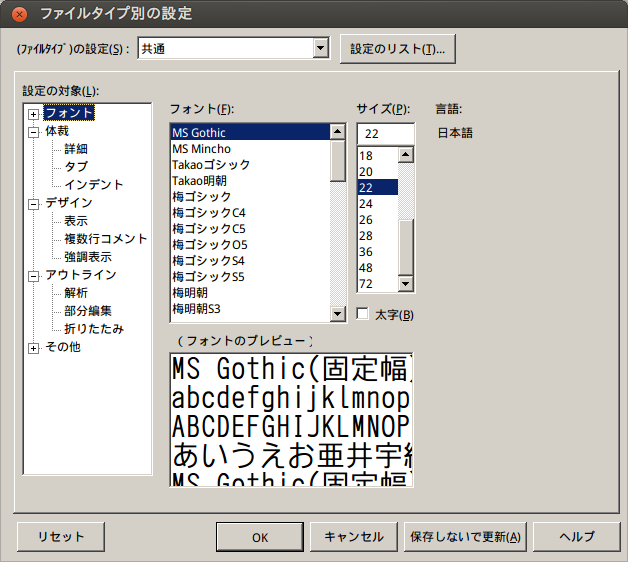 f:id:linux_user:20121123160246p:plain
