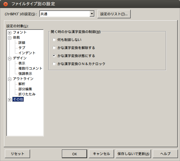 f:id:linux_user:20121123160409p:plain