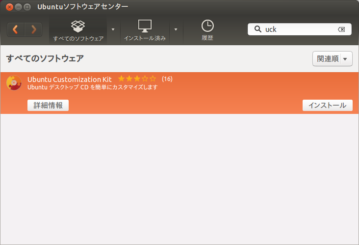 f:id:linux_user:20121206170523p:plain