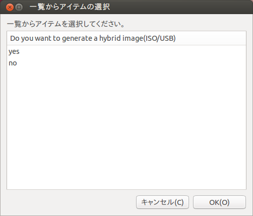 f:id:linux_user:20121206172905p:plain