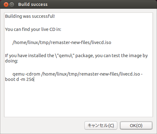 f:id:linux_user:20121206182244p:plain