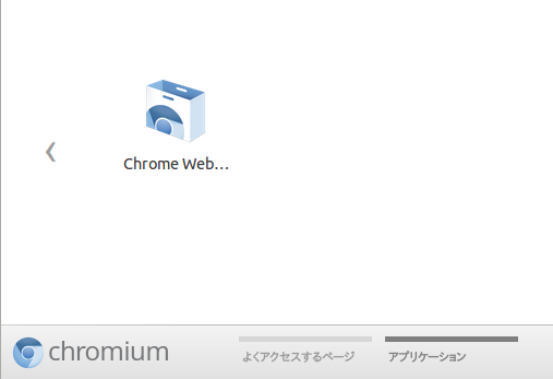 f:id:linux_user:20130301232148p:plain