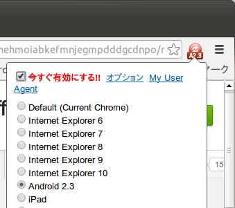 f:id:linux_user:20130301234409p:plain