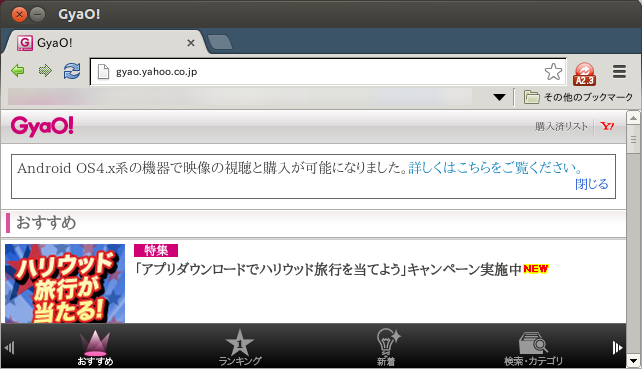 f:id:linux_user:20130301235743p:plain