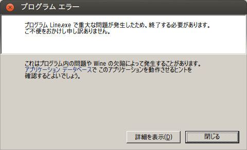 f:id:linux_user:20130303172607p:plain