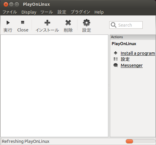 f:id:linux_user:20130305182631p:plain