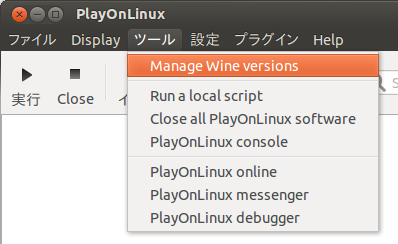 f:id:linux_user:20130305182957p:plain